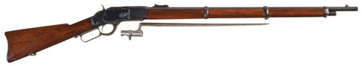 Winchester Model 1873 with bayonet.