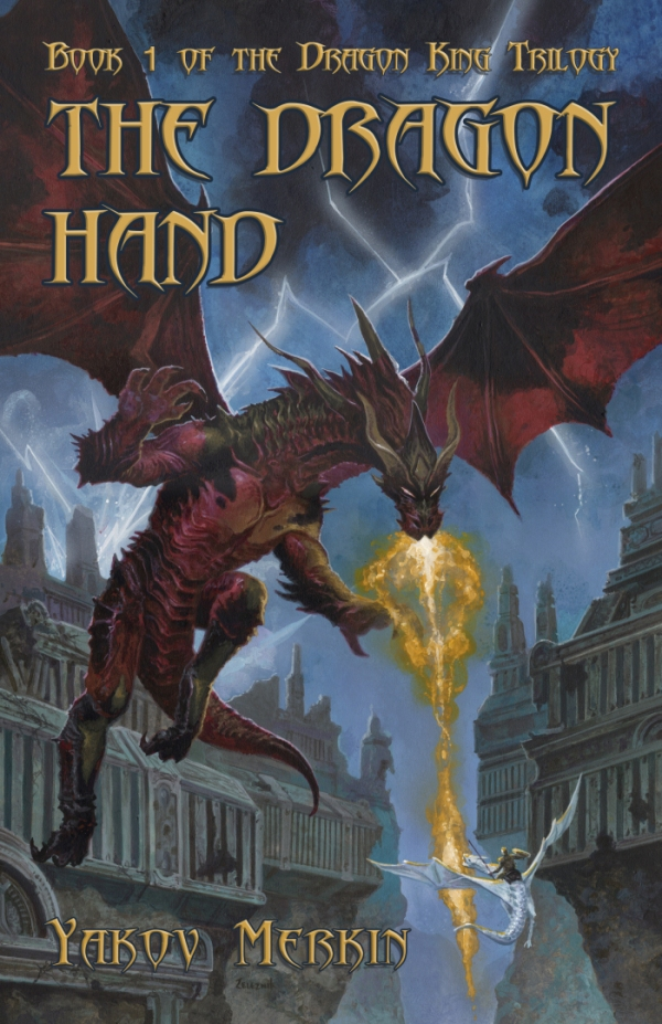Cover art for The Dragon Hand, by Yakov Merkin.